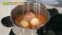 묵은지 넣어 더 맛있는 [감자탕] 비법 대방출♥ MBN 210613 방송
