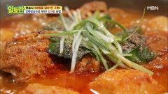 [감자탕] 압력밥솥으로 집에서도 손쉽게 뚝딱!♥ MBN 210613 방송
