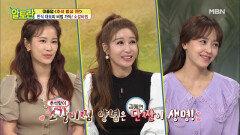100% 맛 보장 [소갈비찜] 단짠단짠 양념장 공개 MBN 210912 방송