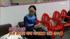 오랜 기간 국가대표로 선발된 최민정 선수! 아직도 익숙지 않다?! MBN 210610 방송