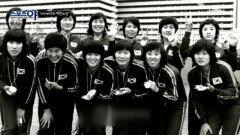 몬트리올 올림픽 동메달 이후 45년 만에 도전하는 메달! 현실적으로 메달 가능하다? 아니다! MBN 210722 방송