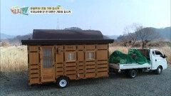 캠핑카에 한국적인 멋을 더했다?! '가마' 집시카 등장!