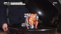 우승민표 비어치킨 & 집시맨표 타조알볶음밥! 그 맛은?