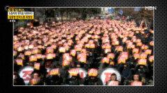 노동자의 권익과 노동환경을 살피다. MBN 210925 방송