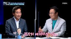 '25개국 방문' 이낙연, 총리 시절 외교 에피소드 대방출! MBN 210621 방송