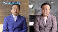 """강기정 """"박지원 국정원장을 몰아가는 건 국민의힘의 물타기"""" MBN 210913 방송"""