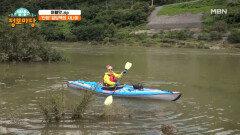 카약을 타고 즐기는 남한강의 풍경! MBN 210923 방송
