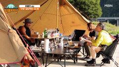 맛있는 음식과 함께 캠핑바에서 즐기는 애프터카약! MBN 210923 방송