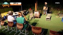 야외극장에서 농부들이 보여주는 짧지만 강력한 연극! MBN 210923 방송
