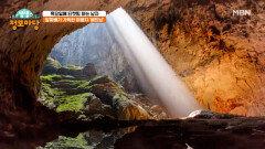 알짜배기 가득한 여행지 '베트남' MBN 210923 방송
