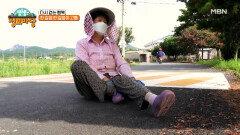 <다시 걷는 행복> 한 걸음 한 걸음이 고통… MBN 210924 방송