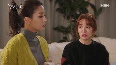 """한고은, 결혼 앞둔 윤은혜에게 ♨무시무시한 경고♨ """"지금이라도 늦지 않았어"""""""