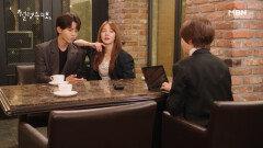 """(질척) 주우재, 윤은혜에게 계속 남는 미련! """"지금이라도 결혼 말릴까?"""""""