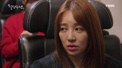 '팔불출' 윤은혜, 주우재 앞에서 벌써부터 남편♡ 천정명 자랑!