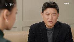 드디어 검거된 천정명, 한고은 피습 사건의 용의자! (잡았다 요놈)