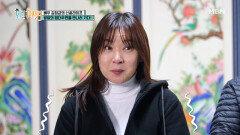 ♥배우 김청, 소개팅 하다?!♥ 정균이 데리고 온 뜻밖의 그이