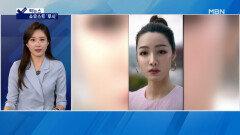 """[픽뉴스]쇼호스트 루시·정지석 또 폭행 시끌·""""적정 수명 80세""""·승전 퍼레이드·첫 민간 인공위성"""