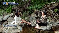 계곡에서 제대로 여름 즐기기! 여배우들의 계곡 힐링 타임 MBN 210708 방송