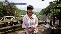 국민 며느리! 복길이 엄마 김혜정의 건강 고민은? MBN 210715 방송