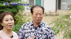 자연인 바이브~ 이애란의 텃밭을 찾아온 손님? MBN 210722 방송