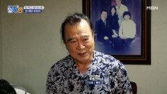 46년 차 명품 배우 임혁의 건강 고민은? MBN 210916 방송