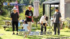 강성진이현영 가족의 삼 남매 총집합! 온 가족 가을맞이 정원 대청소! MBN 211007 방송