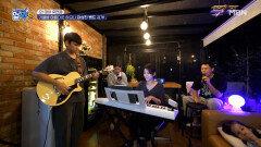 가을밤 아름다운 하모니 '강성진 밴드'의 '스토커' MBN 211007 방송