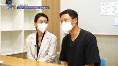 뇌출혈, 대장암이 걱정인 강성진이현영 부부의 유전자 검사 결과는? MBN 211007 방송