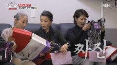 파이널 패션쇼를 위한 희 남매의 깜짝 선물은? MBN 210103 방송