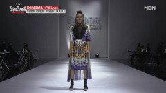 [미공개/풀버전] Final 패션쇼 첫 번째 런웨이 : 박윤희 MBN 210103 방송