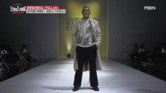 [미공개/풀버전] Final 패션쇼 세 번째 런웨이 : 권문수 MBN 210103 방송