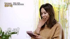 탁재훈 손편지 읽고 펑펑 우는 오현경 MBN 201210 방송