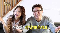 우다사3 팬들에게 전하는 마지막 에필로그 MBN 201210 방송