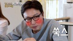 """""""현경 누나 계속 만날 거에요?"""" 탁재훈의 마지막 대답? MBN 201210 방송"""