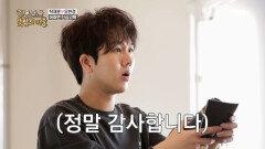김수찬, 깜짝 생일파티에 울컥 MBN 201210 방송