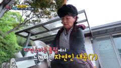 ※바쁨 주의※ 배우 김혜정이 눈뜨자마자 톱질을 하는 이유는? MBN 210621 방송