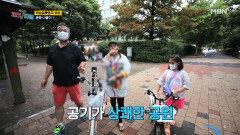 홍주백승일 가족의 활력 뿜뿜 운동 나들이 MBN 210906 방송