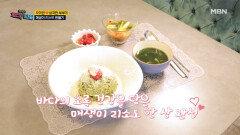 영양 만점! 오미연 표 <매생이 리소토> 만들기 MBN 210913 방송