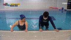 문영미가 수영장으로 간 이유는? <아쿠아 재활 치료> MBN 210920 방송
