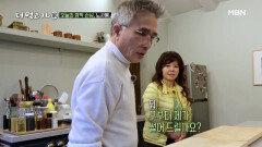 '임쌤 찐팬' 노사봉의 성덕 타임! 감탄사 연발 MBN 210228 방송