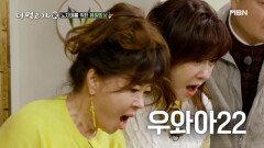 """노사연을 위한 '리얼' 역대급 밥상! """"눈물나려고 해"""" MBN 210228 방송"""