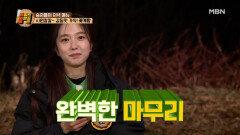 허당 이혜성은 부캐일 뿐?! 모두를 놀라게 한 아나운서 이혜성의 뉴스 브리핑! MBN 210416 방송