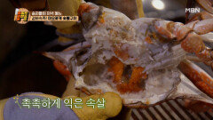 산적 표 [마요꽃게 숯불구이]! 맛있는 꽃게+마요네즈=♥ MBN 210416 방송