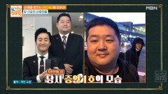 [전참시 출신] 신현준 전 매니저가 청문회에 나왔다? MBN 210307 방송