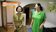 모전여전! 채영인 미모 못지않은 어머니 등장! MBN 210912 방송