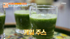 요리연구가 박선영의 영양 만점! 간식 만들기 MBN 210919 방송