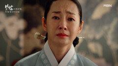 """""""꼭 살아서 찾아뵙겠습니다"""" 신현수, 어머니 명세빈을 조선 밖으로 피신시키는데.. 떨어지지 않는 발걸음 MBN 210704 방송"""
