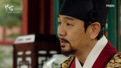 """몰락을 예견한 광해군 김태우, 정일우에게 마지막 어명과 함께 건네는 술잔 """"화인이 아비로서 사위에게.."""" MBN 210704 방송"""