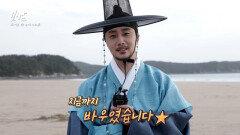 [비하인드] 정일우X권유리X신현수, <보쌈 - 운명을 훔치다> 주연 3인의 마지막 촬영 소감! MBN 210704 방송