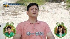 다니엘 개미만을 위한 박군의 시크릿 해변 MBN 210802 방송